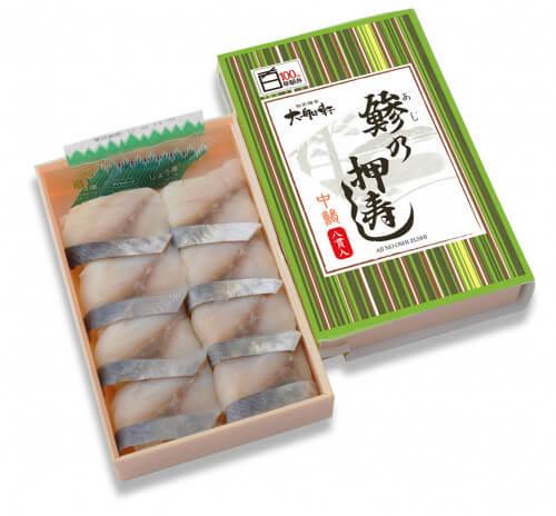 鯵の押し寿司 商品画像