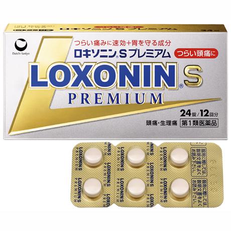 ロキソニンSプレミアムのパッケージ
