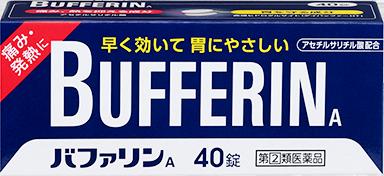 バファリンAのパッケージ