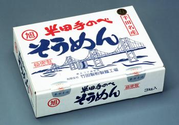 竹田製粉製麺工場 『半田手延べ素麺』 商品画像