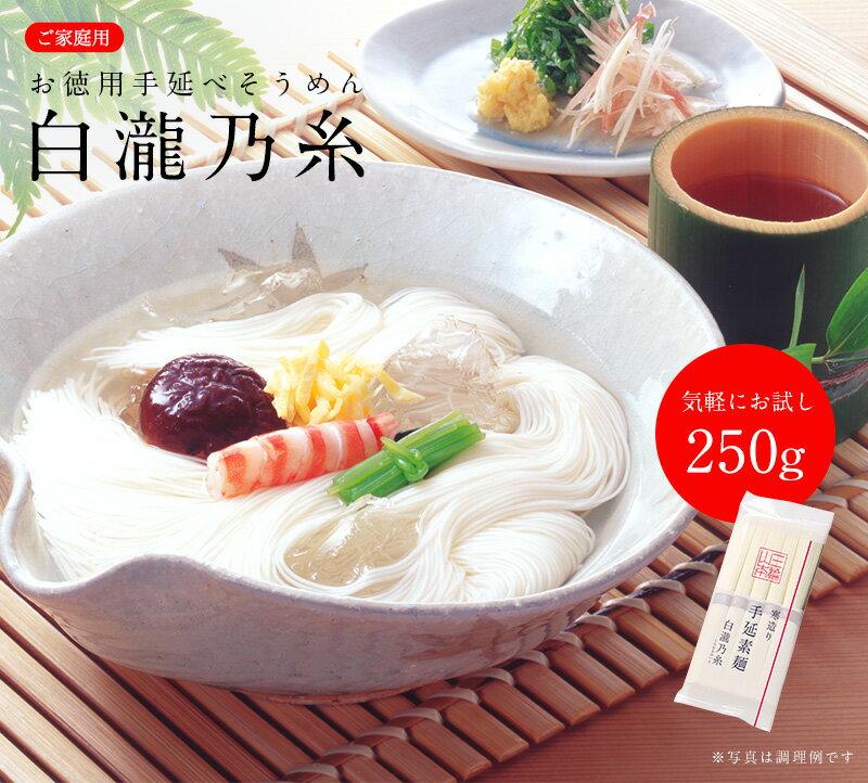 三輪山本『白瀧乃糸』 商品画像