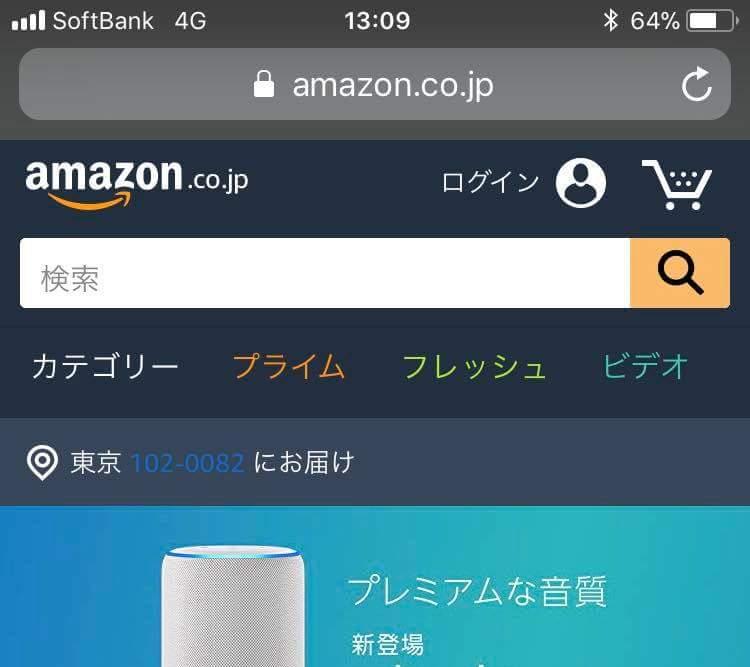 3位:Amazon