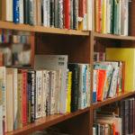 【ランキング】読書家のあなたへ!東京都内のおすすめ図書館トップテン
