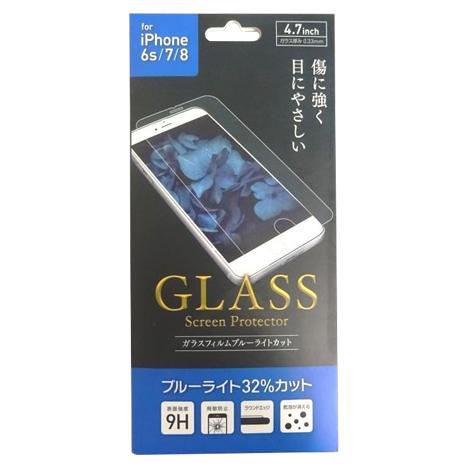 iPhone用のガラスフィルム
