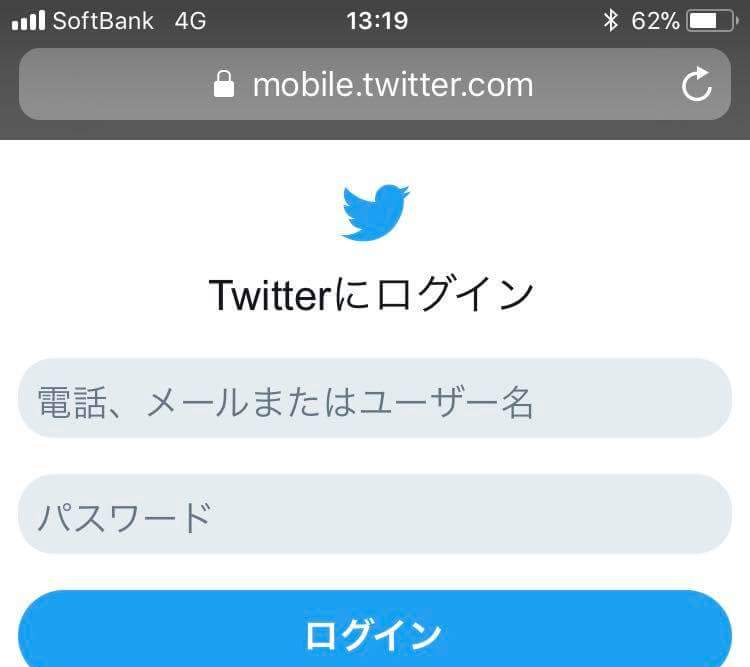6位:Twitter