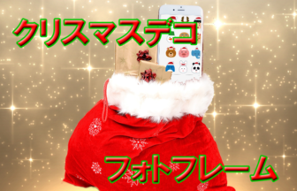 クリスマスデコカメラ・フレーム アプリランキング TOP10