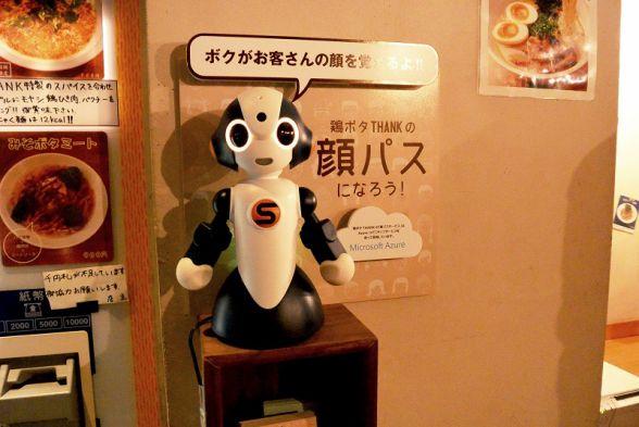 小型コミュニケーションロボット『Sota』