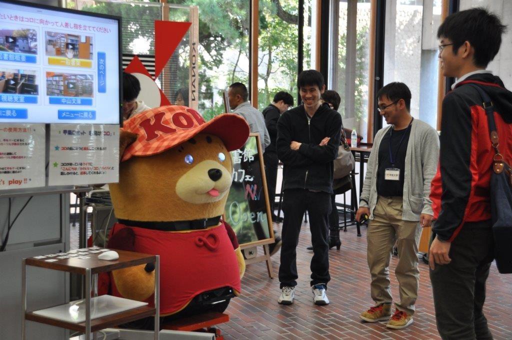 甲南大学の犬型の知能ロボット『KoRo』