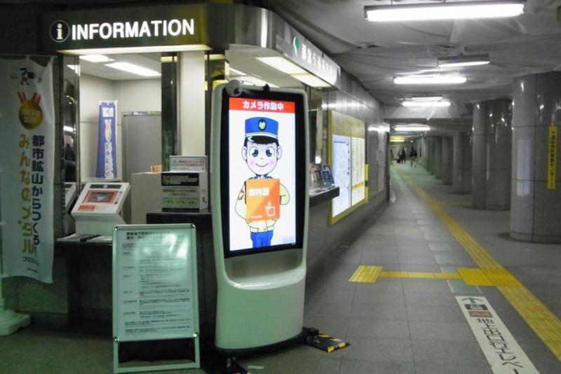 案内ロボット「デジタル警備員」