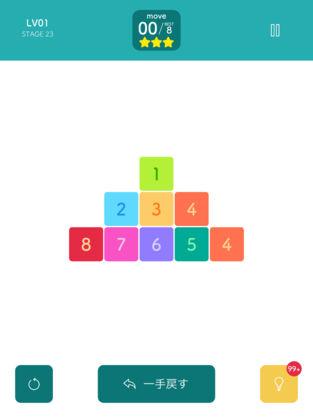 10–頭が良くなるフリックパズルゲーム プレイ画像