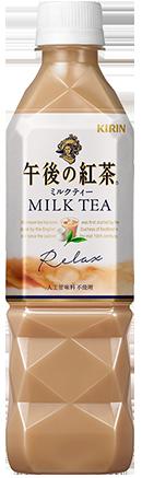 キリン『午後の紅茶 ミルクティー』画像