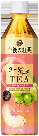 キリン『午後の紅茶 Fruit×Fruit TEA ピーチ&マスカット』画像