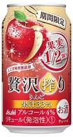 アサヒ『贅沢搾り りんご』 商品画像