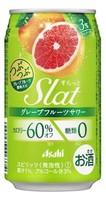 アサヒ『Slat(すらっと) グレープフルーツ』 商品画像