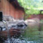 【ランキング】たまの息抜きに!関東圏から日帰りで楽しめる温泉スポットトップテン