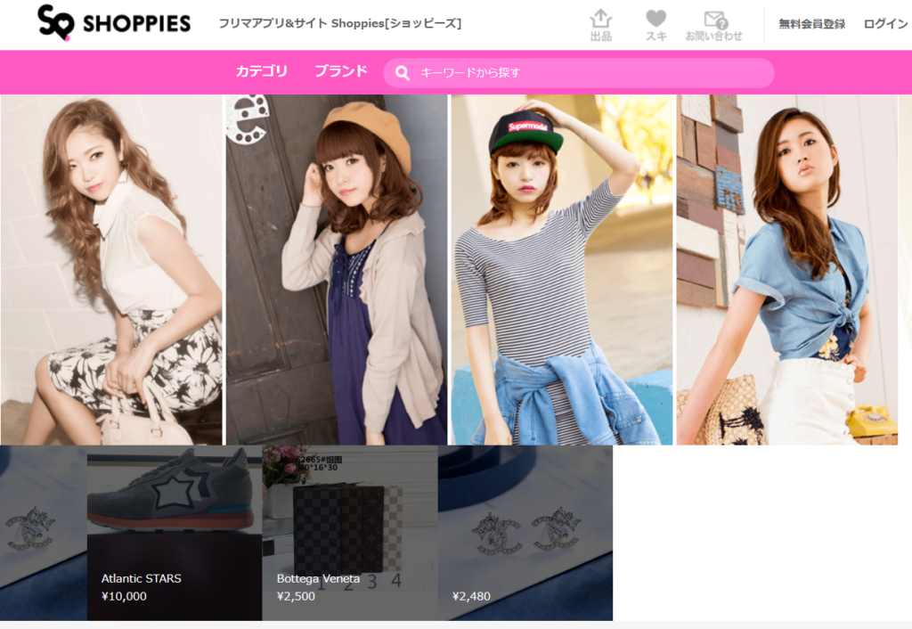 SHOPPIES ホームページ画像