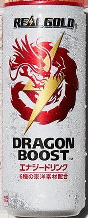 リアルゴールド ドラゴンブースト 画像