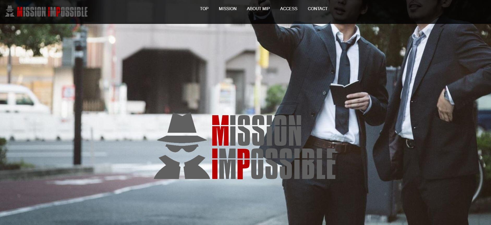 株式会社MISSION IMPOSSIBLEサイト画面