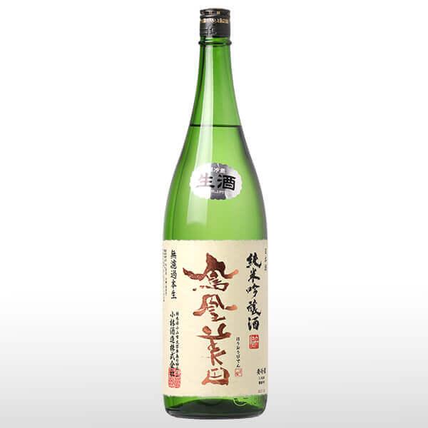 日本酒 鳳凰美田